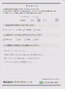 Scan-10